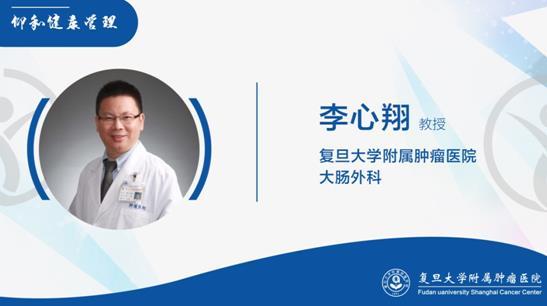 微生物组对结直肠癌患者治疗的作用