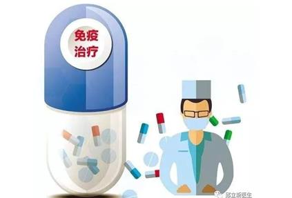 免疫治疗联合靶向治疗要慎用,会致命!!!