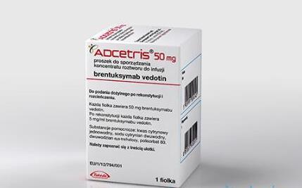本妥昔单抗(Brentuximab Vedotin)注射剂