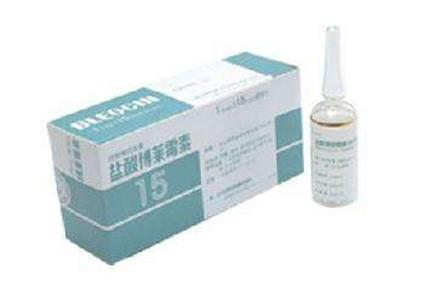 Blenoxane (Bleomycin) 博莱霉素