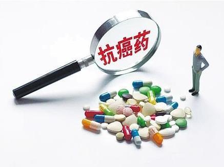 更多靶向药入医保,肿瘤患者有福了