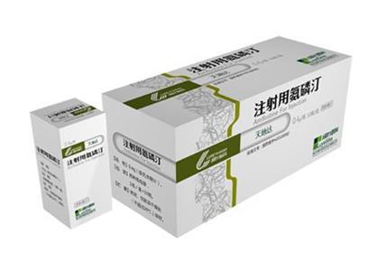 Ethyol (Amifostine) 氨磷汀