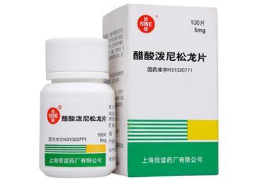 FloPred (Prednisolone) 泼尼松龙